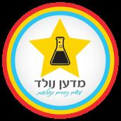 מדען נולד לוגו